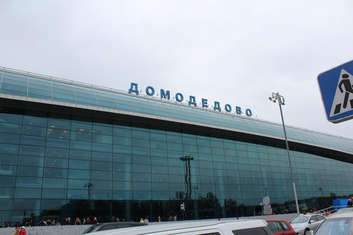 Цены на авиабилеты москва бишкек домодедово